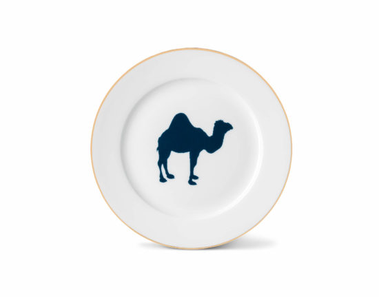 Camel Side Plate with Gold Rim